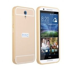 Bumper case na HTC Desire 620 - Złoty