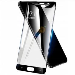 Galaxy J7 2017 hartowane szkło 5D Full Glue - Czarny