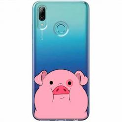 Etui na Huawei P Smart Z - Słodka różowa świnka.